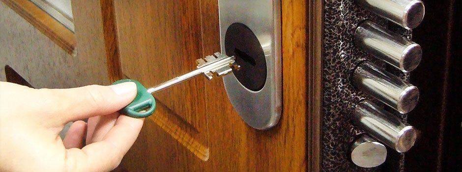 Ключи для дверных замков