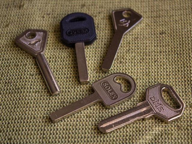 Дисковые ключи