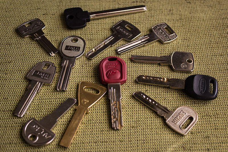 Перфорированые ключи