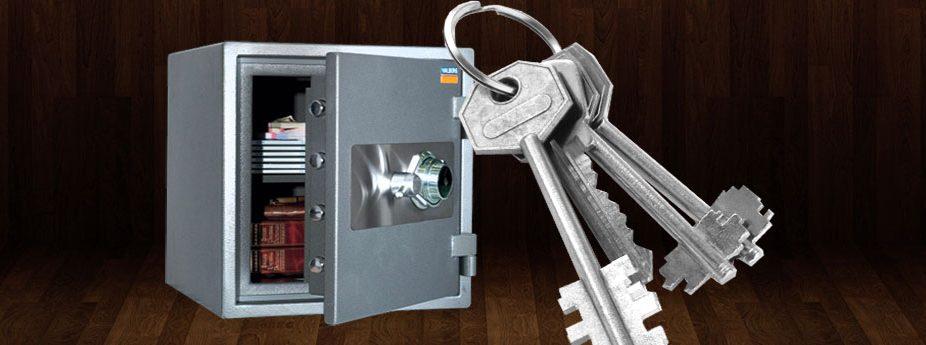 Ключи для сейфов